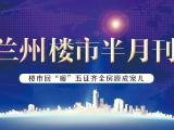 中广宜景湾·尚城资讯配图