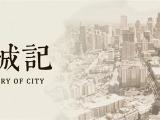 蓝光·雍锦锦汇资讯配图