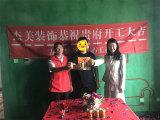 中华城二期 领第资讯配图