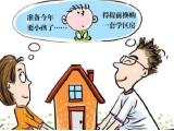 实地紫薇公馆资讯配图