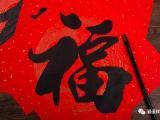 祥源文旅城资讯配图
