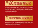 海盐吾悦广场资讯配图