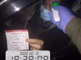 中泰财富湘江资讯配图