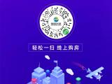 国投水木十里春风资讯配图