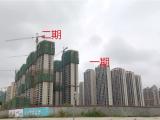 碧桂园天玺湾资讯配图