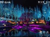 阳光城·未来悦资讯配图
