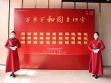 中铁华侨城和园资讯配图