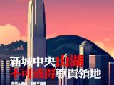 正东御城一品资讯配图
