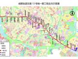 泽瀚峰景二期资讯配图