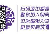 京能海语城资讯配图