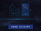 碧桂园·珑悦资讯配图