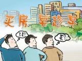 凤凰华庭资讯配图