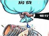 珠江东都国际资讯配图