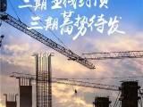 汉诚·605公馆资讯配图
