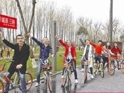 """三环""""环城公园""""绿化预计月底完成 全长52公里!"""