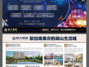 盛况空前:恒大锦城销售中心盛大开放 非遗杂技引万人共鉴!
