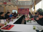 热烈庆祝2018新春淮扬菜主题高峰论坛圆满举办