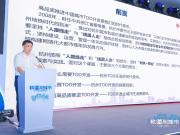 万科杭州:探索高品质TOD开发 助力建设轨道上的城市