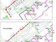 金瓯徽府北苑增建西门和南门,并调整地上和地下停车泊位