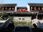 """上海最后一个""""轨交盲区""""金山要建轨交,始发站要设在这?"""