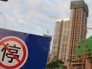 """青岛楼市价格战""""白热化"""" 开发商年关难度已成定数?"""