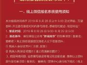 大爆发!青龙地铁小镇三盘齐发 最高均价28450元/㎡