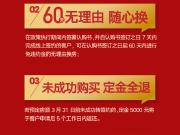 【阜阳吾悦广场】  小新e房金融超市上线啦