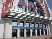 胶州北站12月底将正式运营 胶州53个新房争先出售价格曝光