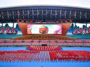 中信国安北海第一城 | 广西壮族自治区成立60周年庆祝大会