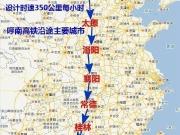 总投资133个亿!2018太原将再建一条高铁线