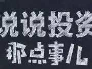 陕西名企三盘联动 渭南核心区域70年产权商铺4998元/㎡起