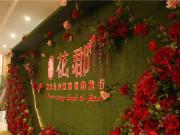 广安两大高层豪宅之一,首席沉浸式购物公园扬帆起航!