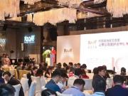 北大資源斬獲2019中國房地產上市公司百強等六項大獎
