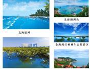 旅居度假,银滩西区一线海景楼盘有哪些?