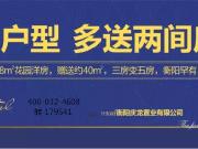 衡阳合江套湘江隧道已正式通车,一江两岸互通,这里发展将起飞!