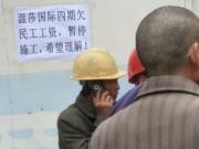 温莎国际再次延期交房,工地仍不见施工队