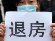 北京通州房价遭腰斩 近郊楼市会凉吗?