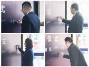 中信银行进驻兰州SOHO签约仪式圆满落幕
