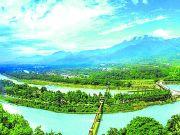 都江堰:高质量推进国际生态旅游名城建设