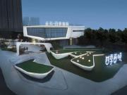 四季春晓 金科·中国首座亲子示范区盛放,惊艳主城东美好生活