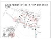 深源·金紫名邦项目获《建设用地规划许可证》