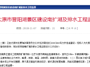 """晋阳湖南扩再投2亿!太原""""新门户""""晋阳湖片区再次吸睛无数"""