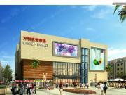 钦州万和市场商业广场商铺火热预约中