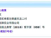 7月17日主城3楼盘获预售证 朗基八俊里推新盘
