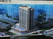 幸福时代广场在售建面136、 141㎡ 均价约8500/㎡