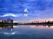 """进击的""""咸阳"""" 7大知名品牌房企""""霸占""""整座城!"""