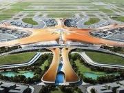 为何2018年首谈房价 新机场就被不断提起?