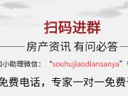 碧桂园前11个月累计实现销售近5400亿元