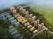 淄博经适房名宇桂花园10#楼已达到预售条件
