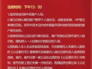 【开盘速递】绿地香树花城19号栋明日选房 均价4600元/平